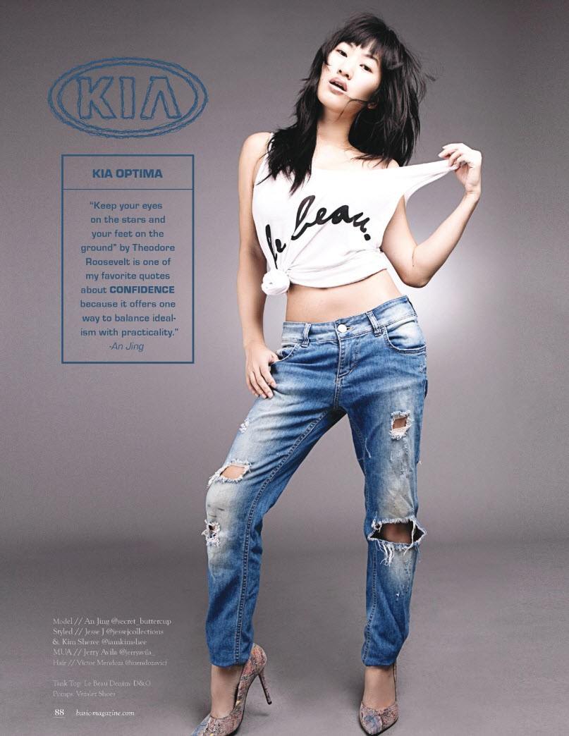 basic magazine_cars supermodels_kia