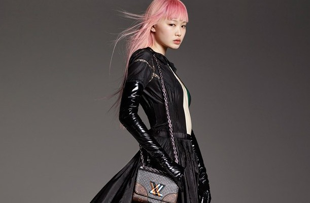 Louis Vuitton Pre-Fall 2016