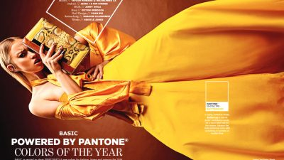 Powered by PANTONE: Colors of the Year